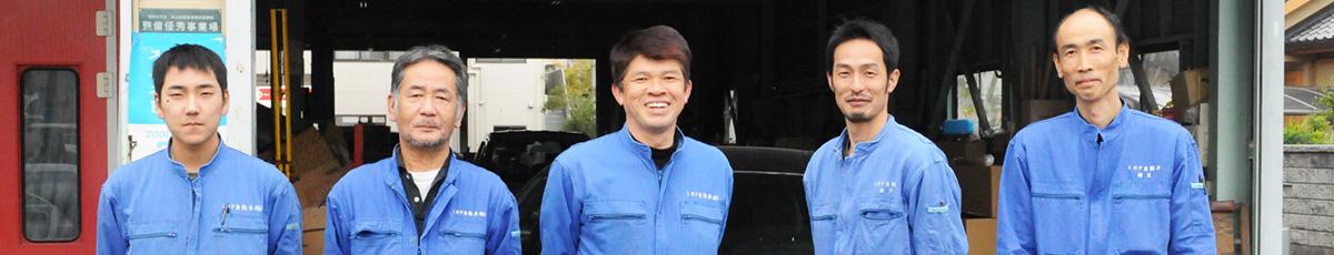 ミカド自動車株式会社 岡山市北区西崎1丁目1-38